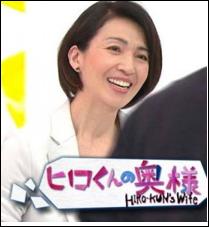 稲垣 吾郎 ひろ くん