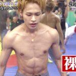 上田竜也のボクシングジムの場所はどこ!筋肉がスゴいけど実力は?